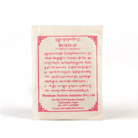Bumtse-25 powder mix of 25 different ingredients used for different buddhist rituals.